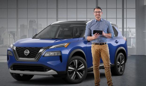 Nissan Opens A Virtual Showroom